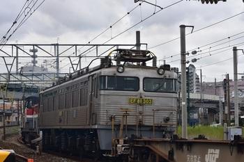 DSC_1886.JPG