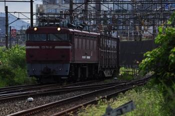 DSC_1888.JPG